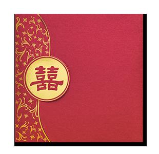 Wedding invitations manila philippines letterpress wedding stamping monogram pocketfold tagaytay wedding invitation stopboris Images